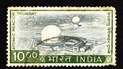 Postage Stamp, Apsara Research Atomic Reactor in Trombay, Mumbai, circa 1965