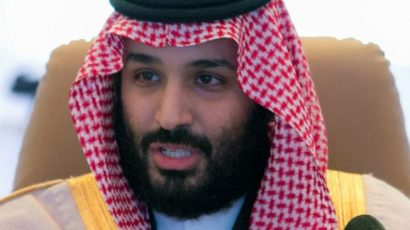Saudi Crown Prince Mohammed bin Salman, in 2017